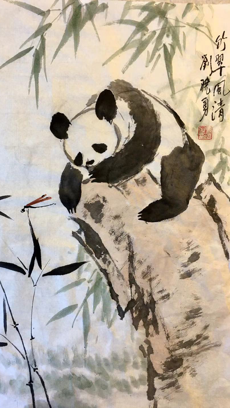 Beginner Chinese Brush Painting for Adults: Pandas