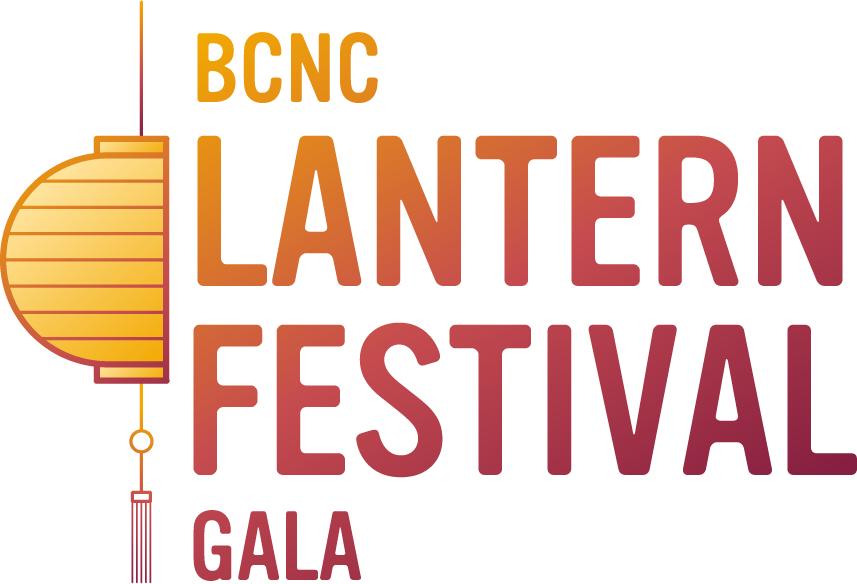 BCNC 2021 Lantern Festival Gala